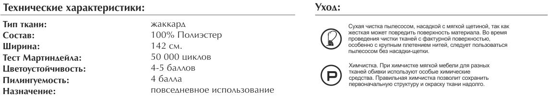 Jeneva 2