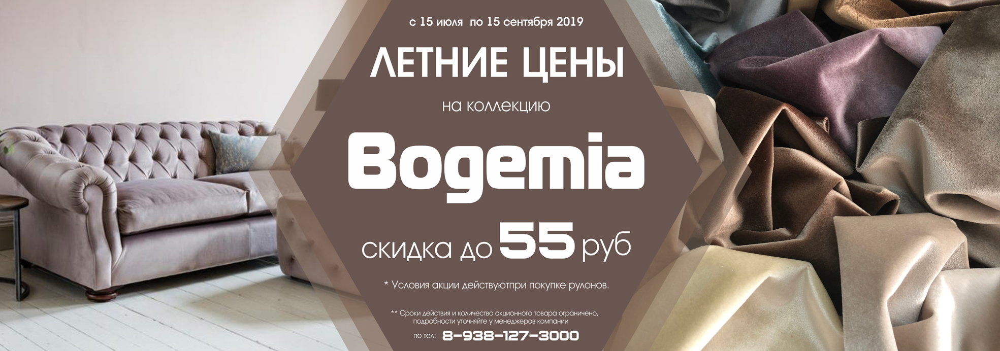 Best offer Bogemia