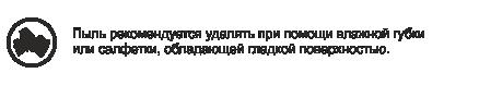 udalat' pil'
