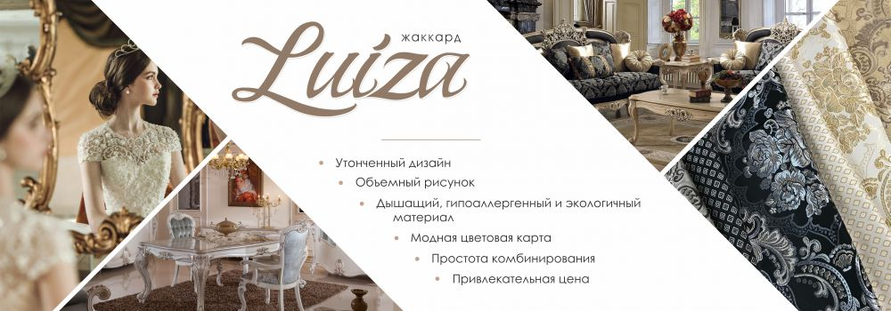 Luiza_new_collection