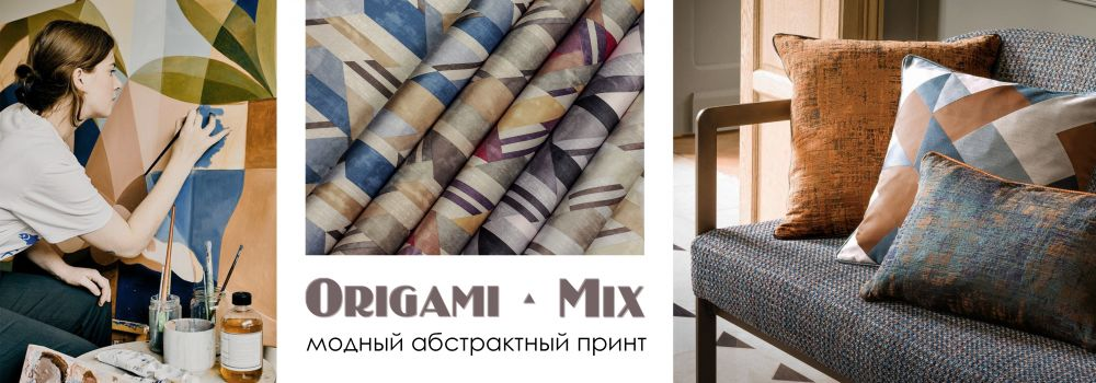 Origami Mix banner