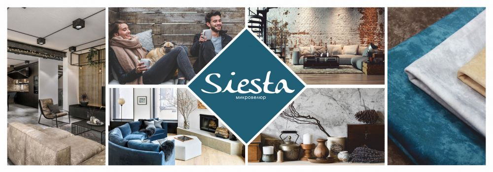 Siesta_new_collection